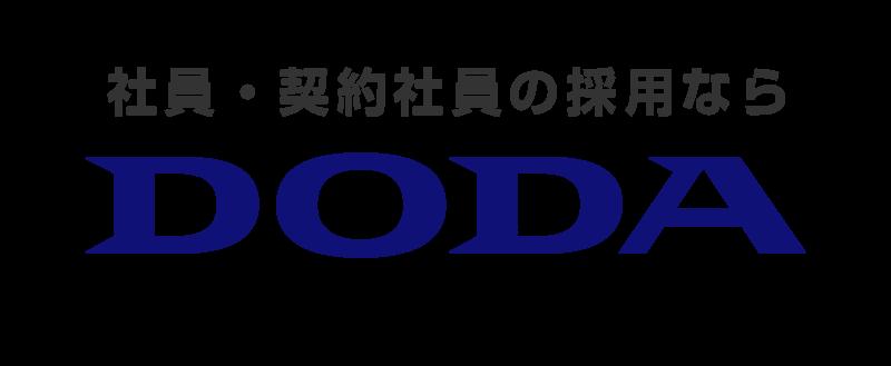 DODA転職フェア(福岡)のご案内<2/23(金)、24(土)>