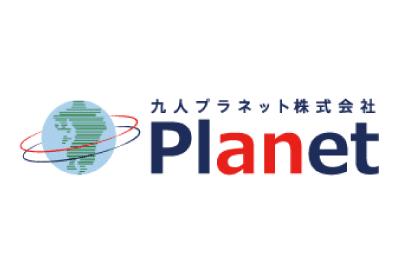 熊本事業所を開設しました。